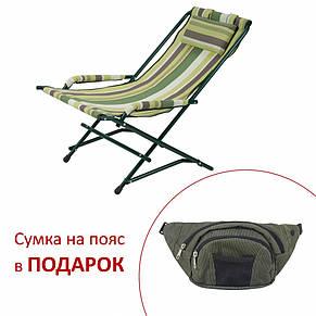 """Кресло """"Качалка"""" d20 мм (текстилен зеленая полоса), фото 2"""