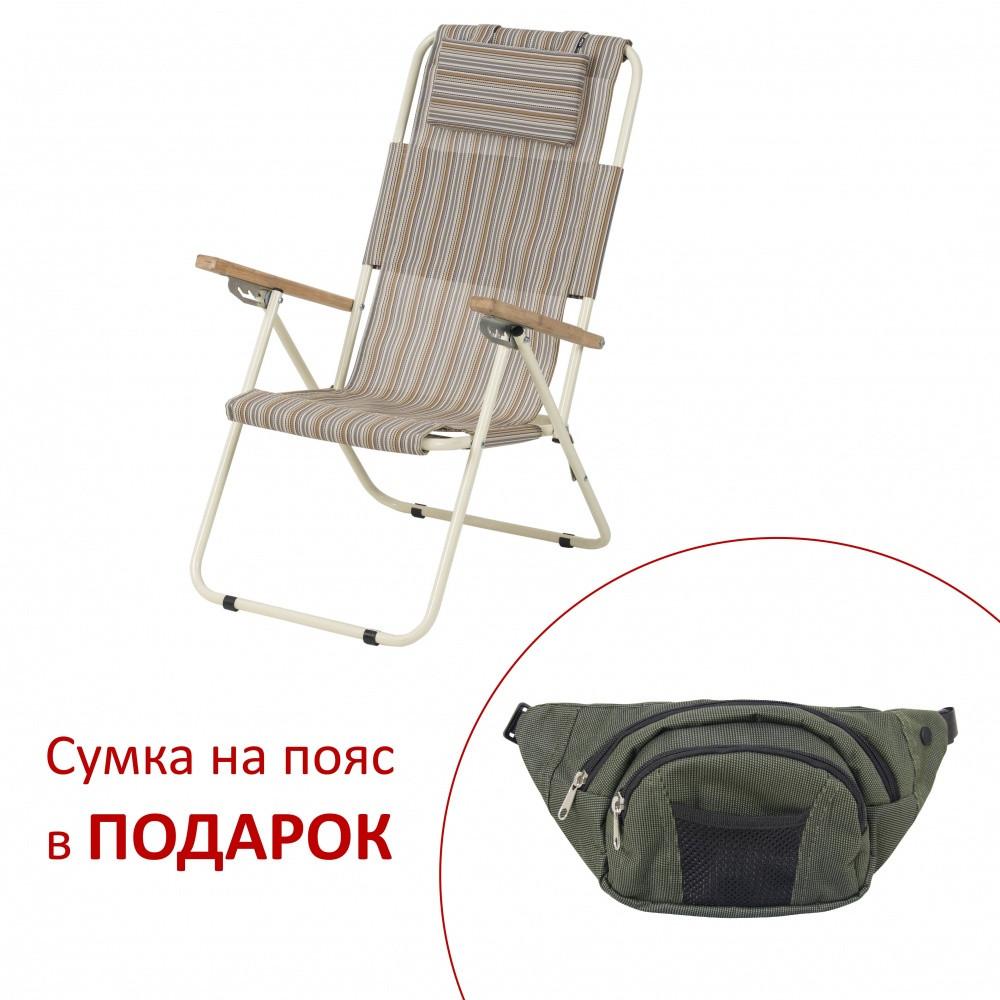 """Кресло-шезлонг """"Ясень"""" d20 мм (текстилен беж полоса)"""