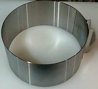 Форма раздвижная круглая Ø160-300 / Н 80 мм (шт)