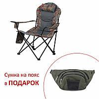 """Кресло """"Директор"""" d19 мм (Лес)"""