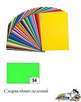 Папір для дизайну Fotokarton B2 (50*70см) №54 Смарагдово-зелений, 300г/м2, Folia