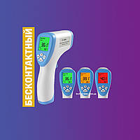 Бесконтактный инфракрасный термометр (градусник) BABYLY BLIR-3 (DM-300), Dt-8809c Non-contact