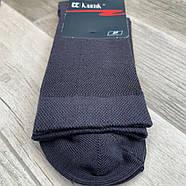 Носки мужские хлопок с сеткой Класик Черкассы, арт 19В-112, 29 размер, ассорти, 05503, фото 5