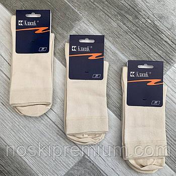 Носки мужские хлопок с сеткой Класик Черкассы, арт 19В-112, 25 размер, бежевые, 05525