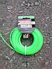 Леска для  бензинового триммера БРИГАДИР зелёный, 2,7 мм, 15 м артикул 84-017