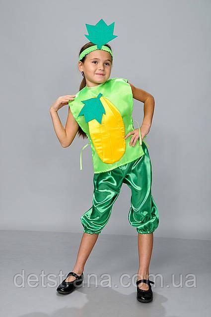 Детский карнавальный костюм Дыня