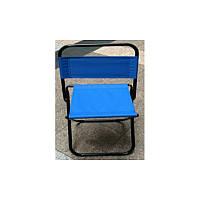 Складной стул для туризма кемпинга (Синий) TM-85