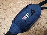 Сумка на пояс FILA Унісекс месенджер/Спортивні барсетки бананка опт, фото 2