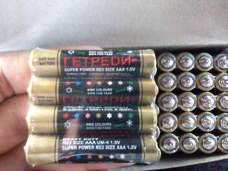 Батарейка солевая ГETРEDИ R3 минипальчик ААА 60шт