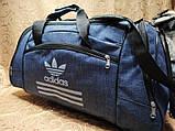 (64*32)дорожня сумка Спортивна ADIDAS месенджер тільки оптом, фото 2