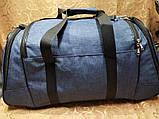 (64*32)дорожня сумка Спортивна ADIDAS месенджер тільки оптом, фото 3
