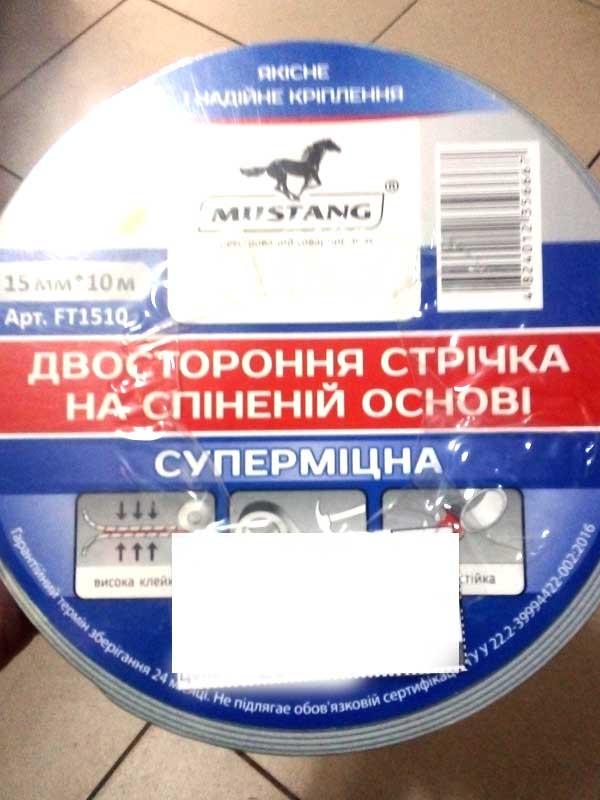 Скотч двусторонний 15мм х 10м Mustang