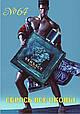 Мужские духи  Eros от Versace (20 мл)     Эрос Версаче, фото 2