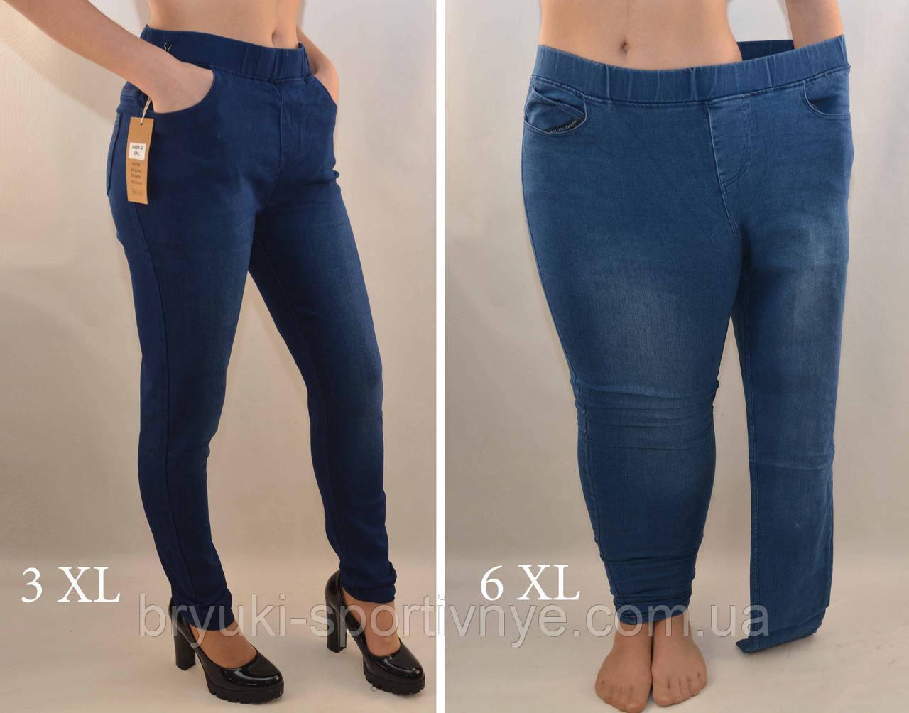 Джинси жіночі з потертостями у великих розмірах Джеггінси полубатал 3XL - 4XL