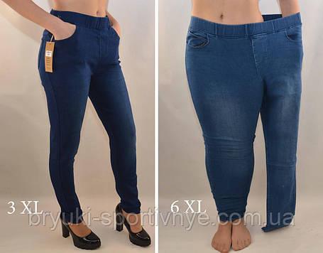 Джинси жіночі з потертостями у великих розмірах Джеггінси полубатал 3XL - 4XL, фото 2