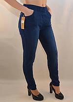 Джинси жіночі з потертостями у великих розмірах Джеггінси полубатал 3XL - 4XL, фото 3