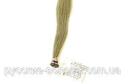 Дитячі волосся слов'янські хвилясті. Микрокольца.