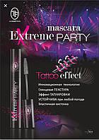 Тушь для ресниц  Triumf TF(Триумф) Cosmetics Extreme Party СTM-23 Объем Черная Влагоустойчивая