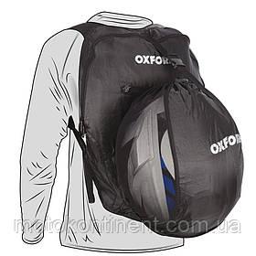 OL860 Рюкзак для шлема OXFORD X HANDY SACK