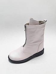 Сапоги весенне-осенние для девочек пудровые кожаные (10104)