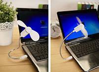 Портативный вентилятор USB белый SKU0000154
