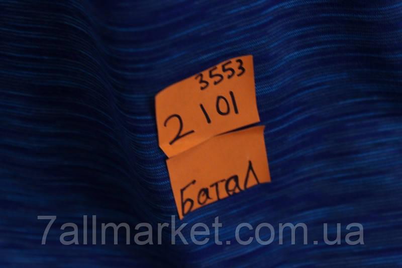 2163dc10e3b88 Футболка-поло мужская батальная, размеры 3XL-6XL