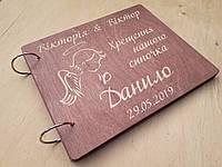 Дерев'яний альбом для побажань та фото на хрестини, фото 1