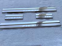 Накладки на пороги для Ford Fiesta (2010-2017)