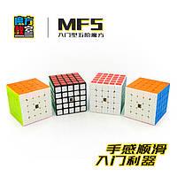 MF8809 Кубик Рубика MoFangJiaoShi MF5 5X5