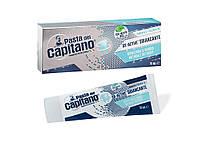 Паста зубна Відбілююча Pasta Del Capitano Ox Active Whitening 75 мл