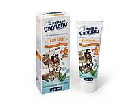 Паста зубна дитяча М`яка м`ята Pasta Del Capitano, Junior Soft Mint, 75 мл