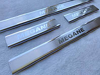 Накладки на пороги для RENAULT MEGANE III (2009-2017)