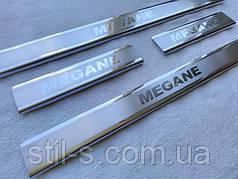 Накладки на пороги для RENAULT MEGANE III (2003-2008)