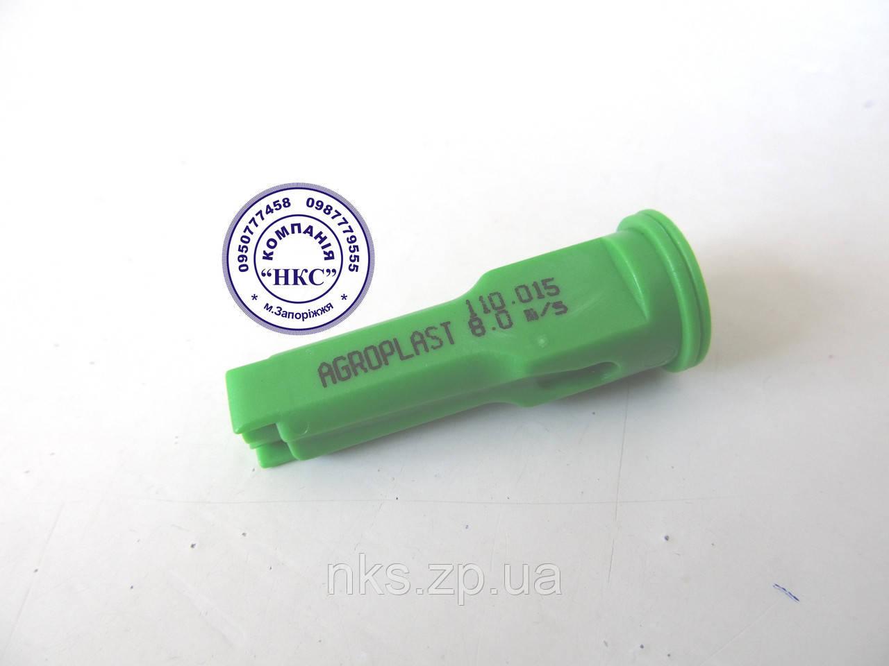 """Распылитель антисносовый 015 зелёный """"Agroplast""""."""