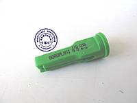 """Распылитель антисносовый 015 зелёный """"Agroplast""""., фото 1"""