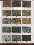 Штукатурка мозаичная Примус new, цвет 222, 25кг, фото 3