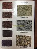 Штукатурка мозаичная Примус new, цвет 222, 25кг, фото 7