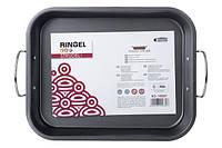 Форма с решеткой гриль RINGEL STRUDEL