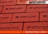 Клинкерная керамическая брусчатка «Бруккерам» завода «Керамейя», фото 2