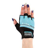 Перчатки для фитнеса и тяжелой атлетики Power System Fit Girl Evo PS-2920 Blue XS, фото 1