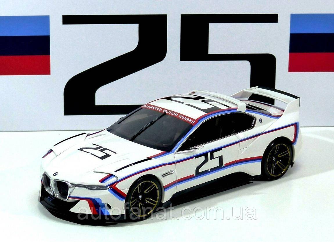 Оригинальная модель автомобиля BMW 3.0 CSL R Hommage, White (80432454782)
