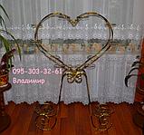 """Підставка для квітів на 12 чаш """"Серце-7"""", фото 3"""