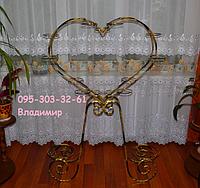 Сердце-7, подставка для цветов на 17 чаш, фото 1