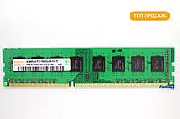 Оперативная память Hynix DDR3-1333 4096MB PC3-10600 (HMT351U6CFR8C-H9N0)