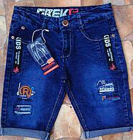 Джинсовые шорты бриджи на мальчика подростка 9-11, 13-16 лет