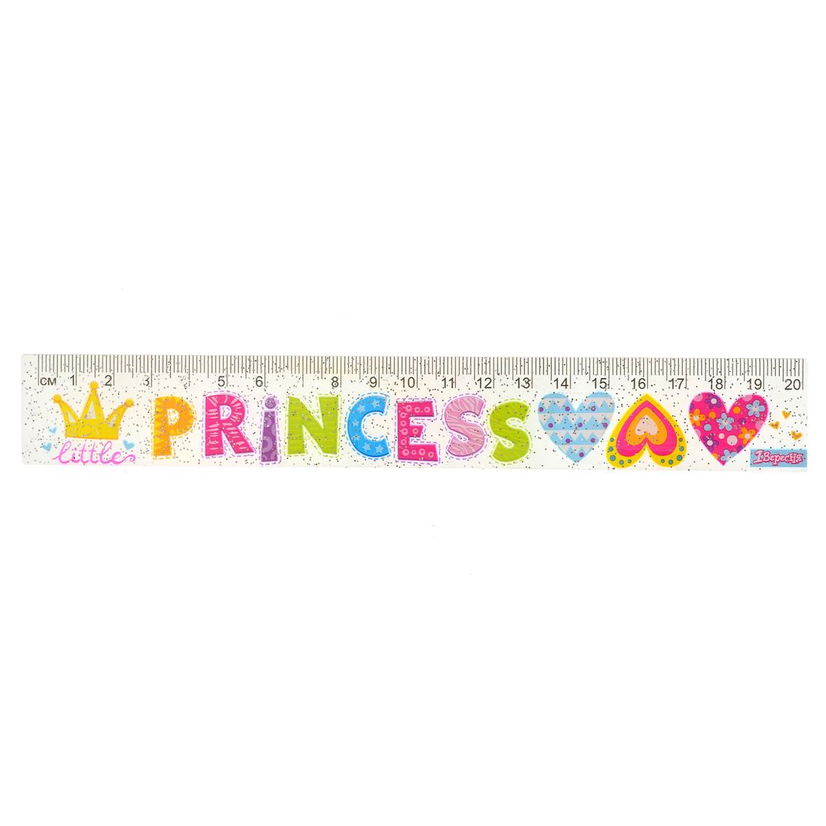 "Лінійка 20 см ""Little Princes"""