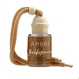 Автопарфюм мужской Baldessarini Ambre 12 ml