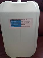 Бензалкония хлорид 50 ,бензалконий 50