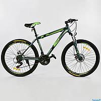 """Велосипед спортивный 26""""дюймов, BLUE-GREEN, 21 скорость, рама металлическая 17"""", CORSO K-Rally 0010 - 2315"""