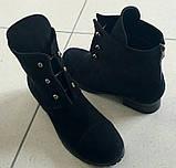 Стильные Herme болты ботинки женские демисезонные сапоги Герме  кожа, фото 9